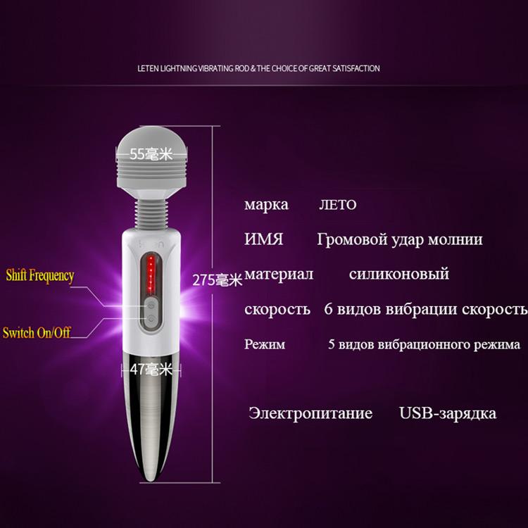 Vibrator Sex Toy For Women (2)