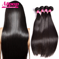 Malaysian Virgin Hair Straight 3 Bundle Deals 8A Unprocessed Virgin Hair Malaysian Straight Hair Soft Malaysian Human Hair Weave