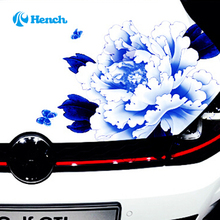 2016 Car Styling Custom Stickers