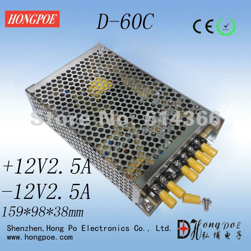 Industrial grade dual power + 12V -12V power supply D-60C DC dual output power supply + 12V 2.5A -12V 2.5A 100-240V цены онлайн