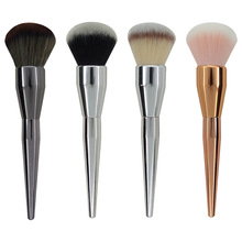 Professional Single Makeup Brush Set Powder Eyeshadow Facial Foundation Cosmetics Brushes Beauty Blusher