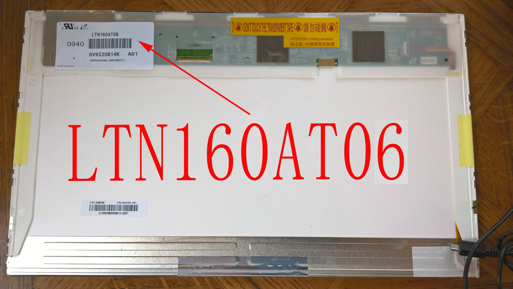 LTN160AT06 16.0 inch LCD Laptop Screen LED Display Panel Matrix 1366*168 HD original new laptop led lcd screen panel touch display matrix for hp 813961 001 15 6 inch hd b156xtk01 v 0 b156xtk01 0 1366 768