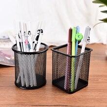 1Pc 8cm x 8cm x10cm Black Metal Stand Mesh Style Pen Pencil Ruler Holder Desk Organizer