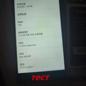 Image 2 - 5.5 インチ Prestigio 週間ほどで発送 E7 LTE PSP7512 デュオアセンブリ Lcd ディスプレイ + タッチスクリーンパネルの交換週間ほどで発送 E7 LTE 携帯電話