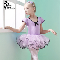 White Pink Girls Ballet Dance Costume Children Ballet Leotard Tutu Skirt Kids Short Sleeve Professional Ballet