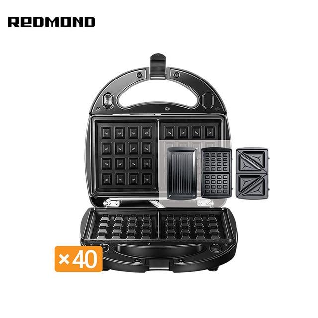 Мультипекарь Redmond RMB-M6011