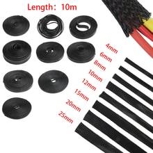 10 м кабельная муфта 2/4/6/8/10/12/15/20/25 мм черный 9 размеров изоляционный кабель в оплетке, плотный PET, расширяемые плетеный рукава