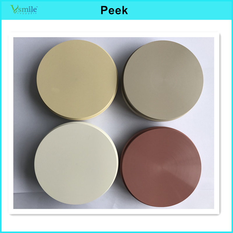 CADCAM DENTAL PEEK Material Partial Denture Frameworks 98mm Yellow/white/nature/pink Color