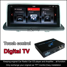 10.25Android 8.1 Car Multimedia Player for BMW X5 E53 (1999-2006) GPS Navigation Digital TV