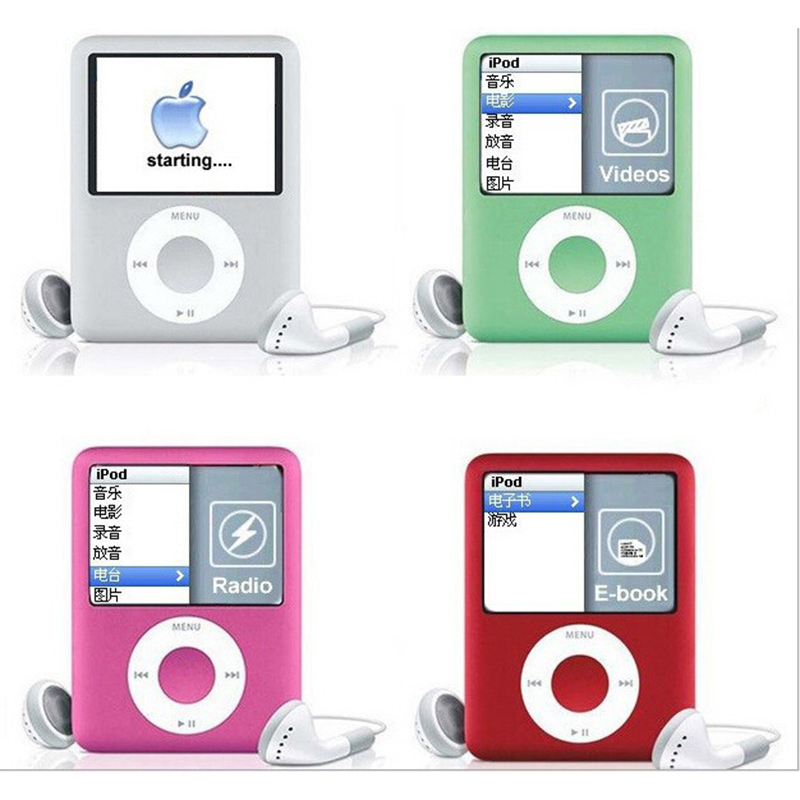 Online Get Cheap Mp4 Player Movies