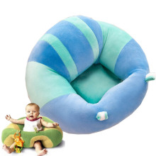 Infant Beanbag Chair