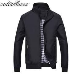 Новинка 2017 г. куртка Для мужчин модные Повседневное свободные Для мужчин s куртка спортивная Курточка бомбер Для мужчин s Куртки Для мужчин