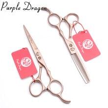 """5,"""" 16 см JP 440C фиолетовый дракон розовое золото Профессиональные Парикмахерские ножницы филировочные ножницы нормальные ножницы для волос Z9030"""