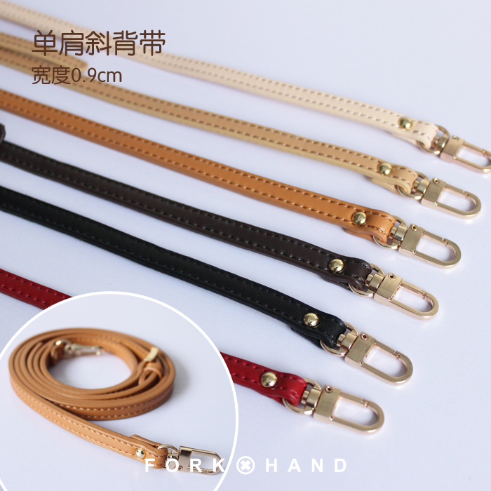 DIY Women Genuine Leather Adjustable Bag Strap 0.9*120CM Bag Accessories For Luxury Brand Bag Gold And Bronze Hardware Available