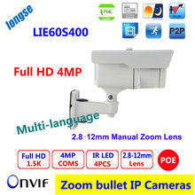 High-Quality Multi-Language Full HD 4MP Support H.265 suitable For Seurity 60M IR Range 2.8-12mm Varifocal lens POE CCTV Camera