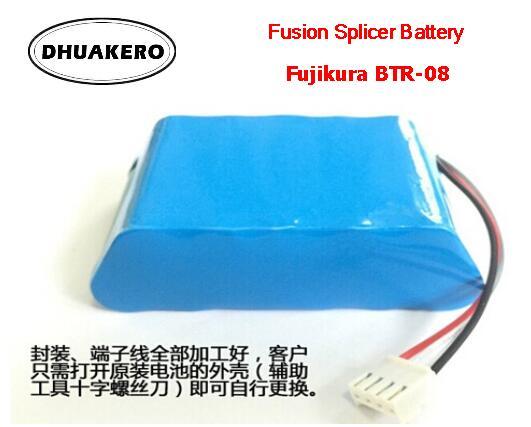 Free Shipping AB130 Fujikura BTR-08 FSM-60S 60R 4500MAH FTTH Optical Fiber Fusion Splicer Machine Supply Power Charger Battery