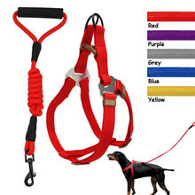 Step-in No Pull Pet Dog Strap Harness & Leash Set Nylon Adjustable for Dogs  A032