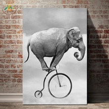 Fantasy Black and White Elephant Bicycle Sky Art Prints Poster Canvas Picture Painting Artwork Wall Decorative Pictures