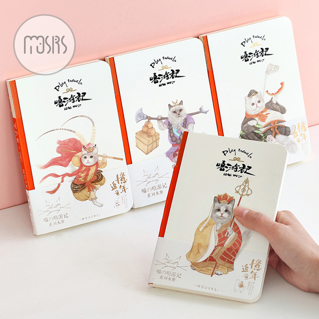 Новый Sketchbook живопись симпатичный ноутбук школьный дневник 96 листов акварель Эскиз книги для рисования Офис Школьные принадлежности подарок