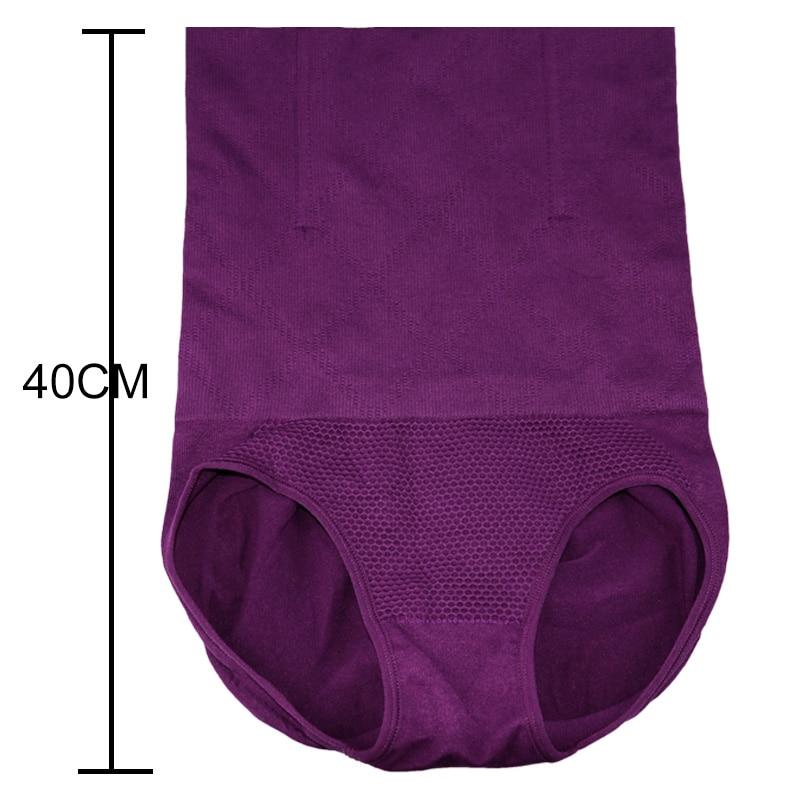 Purplesw1