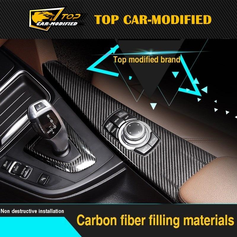 El tablero de instrumentos interior de la fibra de carbono del envío - Accesorios de interior de coche