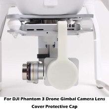 Защитная крышка для объектива камеры DJI Phantom 3 Pro с шарнирным замком для Phantom3 Drone Gimbal Cam защитный чехол в виде ракушки