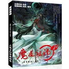 China Anime Mo Dao…