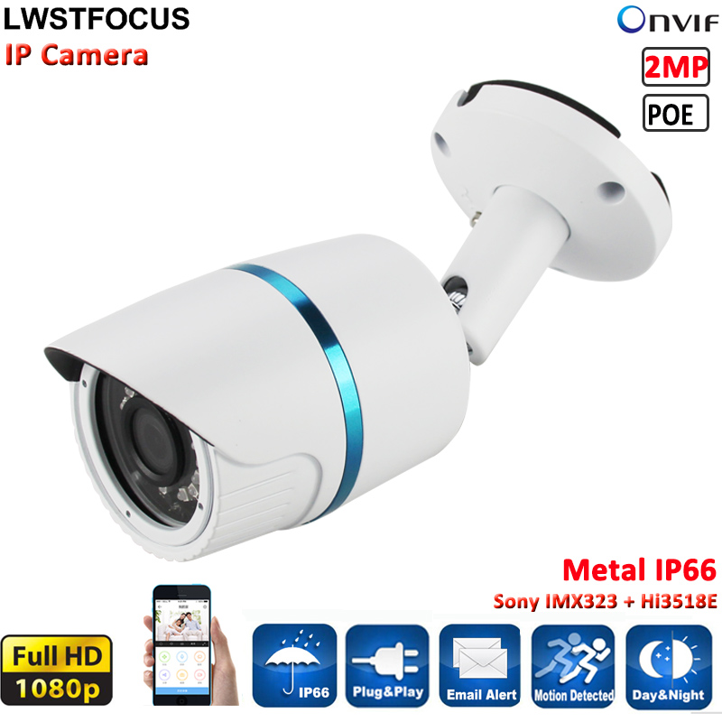 H.264 2MP Security IP Camera Outdoor CCTV Full HD 1080P 2.0 Megapixel Bullet Camera IP 1080P Lens IR Cut Filter ONVIF 20M SE200