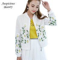 Spring New Arrival Floral Printed Short Jackets Fashion Small Coat Female Long Sleeve Stand Tops Baseball
