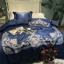 New Blue White Pink Gray Luxury Royal 100S Egyptian cotton Gold Embroidery Bedding set Duvet cover Bed sheet/Linen Pillowcases
