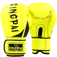 NEW ARRIVE Pu Kick Boxing Gloves Fight Boxe De Luva Adult Women Kids Training Punching Sparring