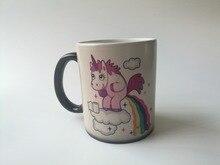 Einhorn tassen einhorn tassen freund geschenke kaffeetasse neuheit tasse wärme transforming becher magische tasse wärmeempfindlichen becher