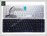 Russian Keyboard For HP Probook 4510 4710 4510S 4515S 4710S RU Black Laptop Keyboard