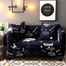 PORSIA 17Color Slipcover Sofa Cover Polyester Elastic Sectional Modern Single/Two/Three/Four-Seater Printed