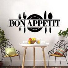 Funny Bona appetit Sticker Waterproof Vinyl Wallpaper Home Decor For Kids Room Decoration Pvc Wall Decals