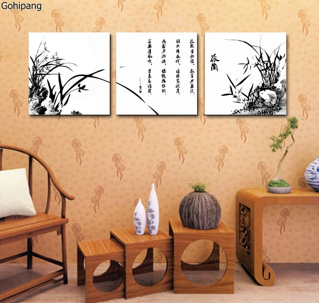 3 Piece Canvas Wall Art Chinese Character Paintings Decoracion Fashion Tree Wall Picture Home Decoration No Frame-in Painting & Calligraphy from Home ...