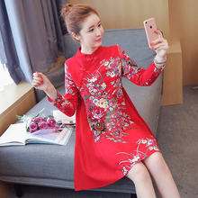 2018 verano chino vestido tradicional de las mujeres vestido chino qipao lado hendidura cheongsam estilo chino moderno dresse oriental