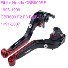 KODASKIN Folding Extendable Brake Clutch Levers for Honda CBR900RR 1993-1999 CBR600 F2 F3 F4 F4I 1991-2007