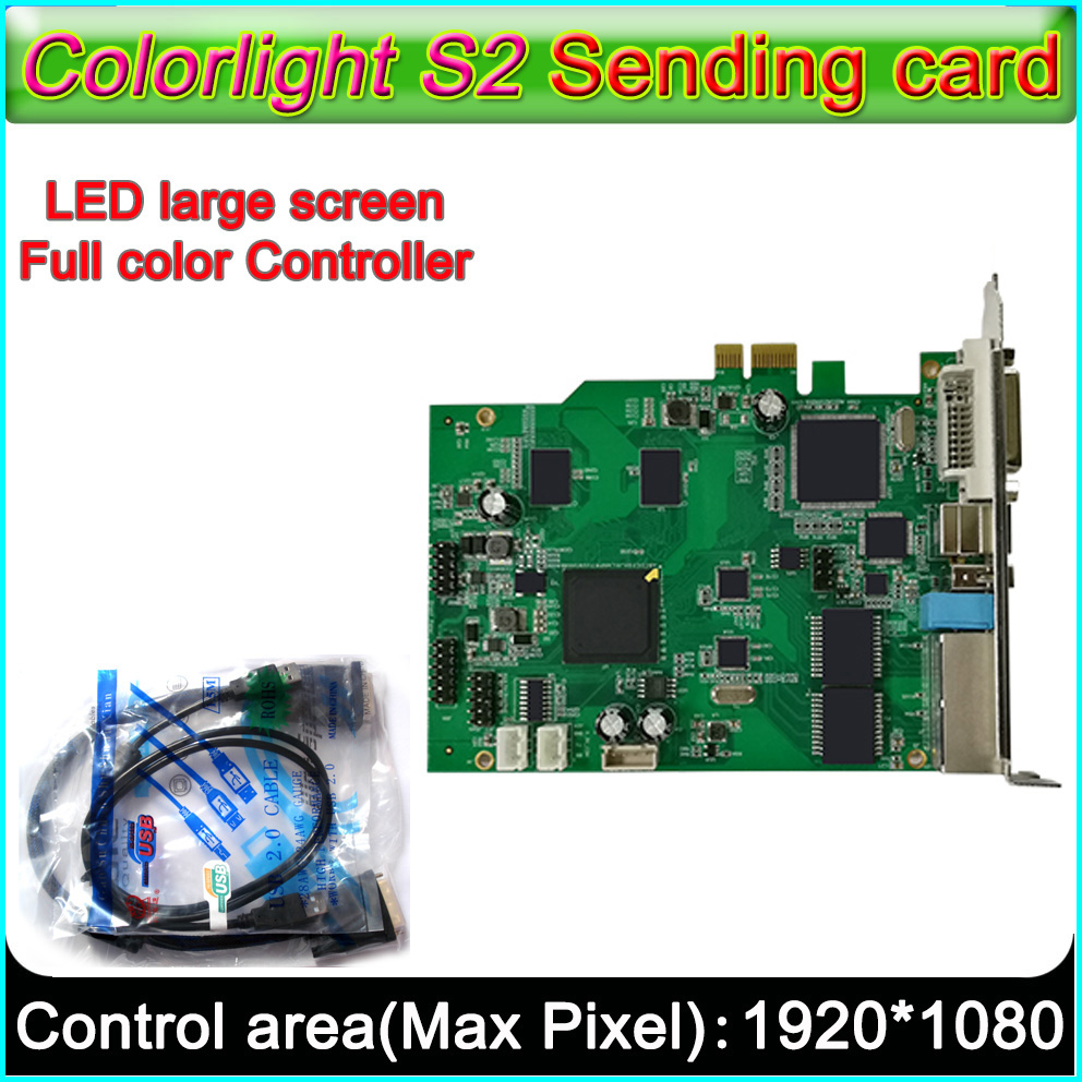 Colorlight S2 Sending Card Full Color LED Display Screen Controller Synchronous LED Display Control System