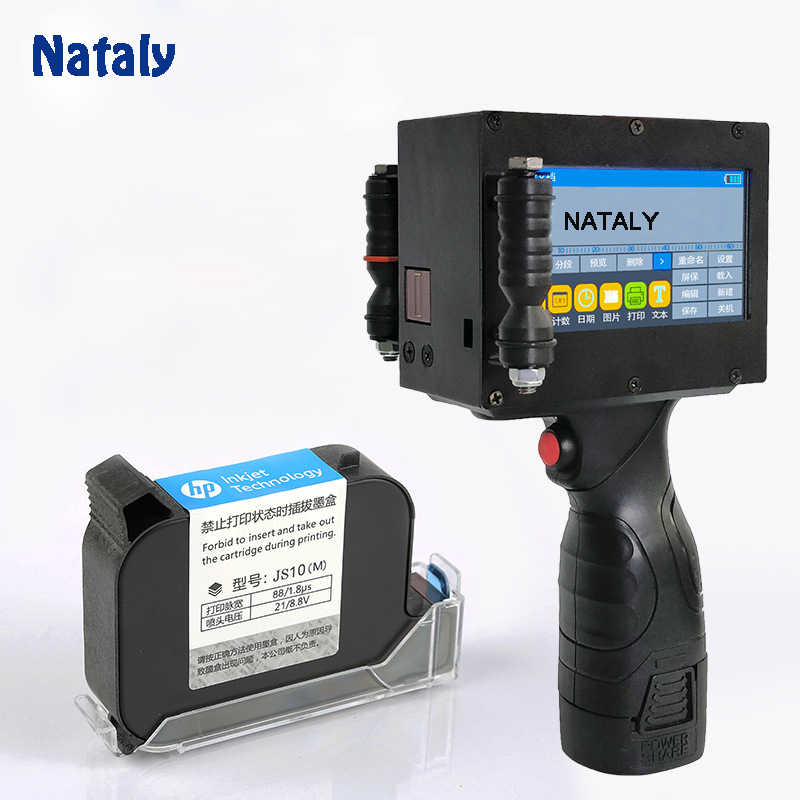 Nataly MX3 300-600DPI Mobile hand ink jet printer handheld for pipe