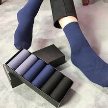 6 Pairs Solid Color Men's Socks Summer Thin Ice Deodorant Business Breathable Socks For Men With Box Gift