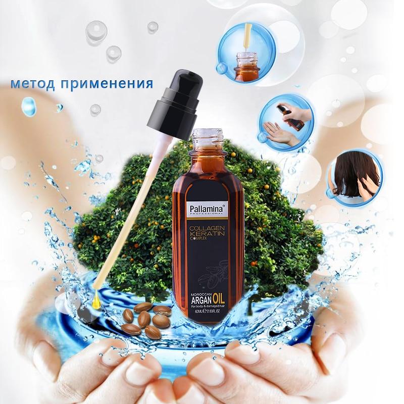 Fas argan yağı saf Derisi Kıvırcık Kuru Saç keratin Onarım - Saç Bakımı ve Şekillendirme - Fotoğraf 3