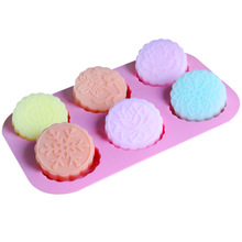 Circular Lotus Mooncake Mould DIY Handmade Soap making molds Cake Baking Flower Pattern Round Silicone mold