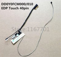 Laptop/Notebook LCD/LED/LVDS Audio&Video Display Screen Flex CABLE for HP EliteBook Folio 1040 G3 DD0Y0FCM110 DD0Y0FCM100 30pin