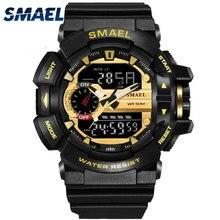 SMAEL спортивные часы мужские черные золотые 50 м водостойкий погружение цифровые часы армейские кварцевые часы 1436 relogio masculino светодиодный часы