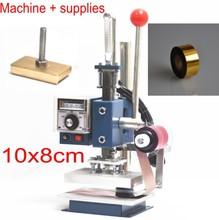 Hot foil stamping machine foil printer 10x8cm + foil roll + customized mold 3 in 1 combo