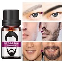 Beard Body Hair Eyebrow Care Men Styling Moustache Oil Hair Growth Of Hair Folli