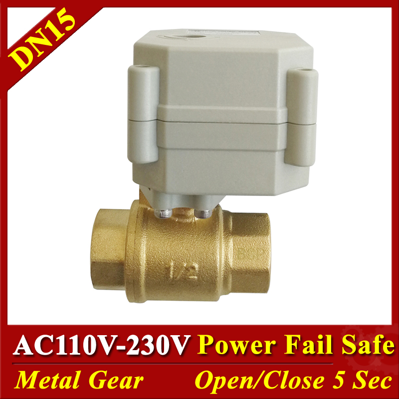 Brass 1 2 inch automatic open closed valve DN15 electric actuated valve AC110V 220V 9 24V