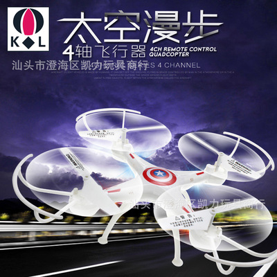 цены  Hot! SYMA aircraft Tk106 mini Four axis aircraft aerial function aerial UFO telecontrolled aircraft cool plane Toy for kid