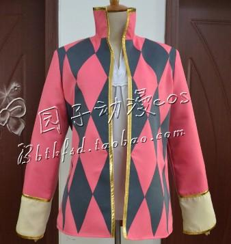 Howl's Moving Castle Howl Coat Jacket Cosplay Costume Latticed Coat Free Shipping